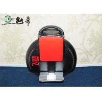 Wholesale Smart One Wheel Self Balancing Unicycle Electric Scooter Adults , Eco-Friendly from china suppliers