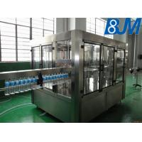 Wholesale Purified / Mineral Water Bottle Filling Machine With 3 Capping Heads from china suppliers