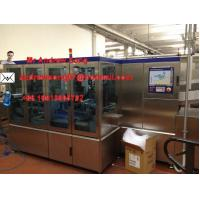 Wholesale 250ml juice packing machine cardboard from china suppliers