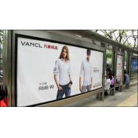 Wholesale Light box digital billboard vivid color for bus shelter advertising, outdoor eco-solvent from china suppliers