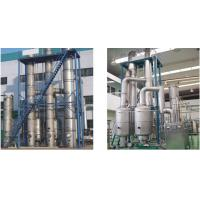 Wholesale Single / Double / Triple Effect Falling Film Evaporator for Dairy Milk Processing Plant from china suppliers