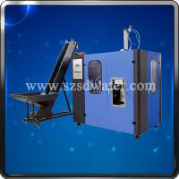 Buy cheap Automatic production liner bottle blow moulding machine from wholesalers