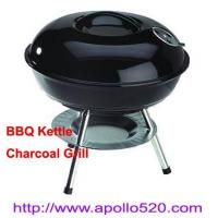 Buy cheap BBQ Kettle Charcoal Grill from wholesalers
