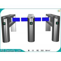 High Security Supermarket Swing Gate Card Reading Smart Turnstile