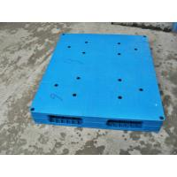 Wholesale Welded / Integrated Solid Face Plastic Euro Pallets For Food Storage from china suppliers