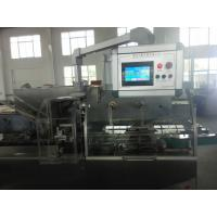 Wholesale Touch Screen Automatic Cartoning Machine High Speed PLC Control System from china suppliers