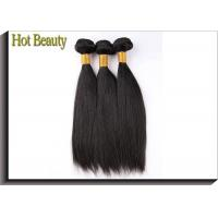 Quality Straight Virgin Human Hair Extensions No Chemical Involved 100 Grams True To Weight for sale