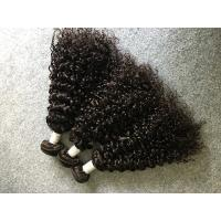 Wholesale Soft Curly Peruvian Human Hair Weave No Tangle And Shedding For Girls from china suppliers