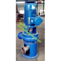 Buy cheap BETTER Mission Magnum Vertical Centrifugal Pump from wholesalers