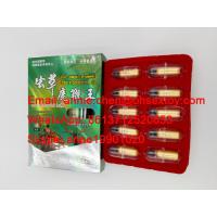 Quality All Natural Male Enhancement Products No Side Effects Male Stamina Enhancement for sale
