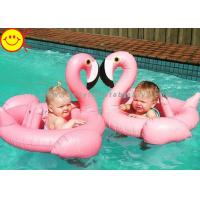 Wholesale Durable PVC Inflatable Flamingo Pool Ring For Babies From 8-24 Months from china suppliers