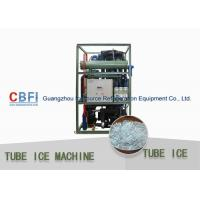 Wholesale 1 - 30 Ton Daily Capacity Tube Ice Machine For Bar , Restaurant , Hotel from china suppliers