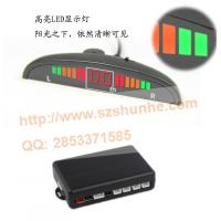 Quality Factory wholesale car parking sensors with small crescent shaped emerald LED lights display. for sale
