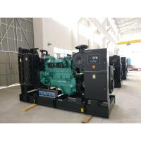 Wholesale 250kva Open Type Natural Gas Generator Set With Original Cummins Engine , Stamford Alternator from china suppliers
