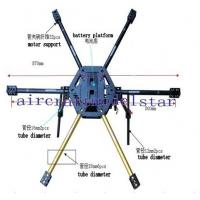 Wholesale AMS6800 6quad copter,GPS wifi,3 axis PTZ helicopter model from china suppliers