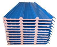 Wholesale Metal Roof Systems from china suppliers