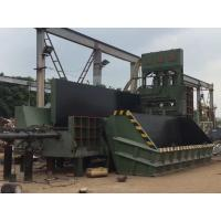 Wholesale Hydraulic Copper Metal Shear Equipment Scrap Car Squeezed Into Bales Q91Y from china suppliers