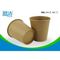 7oz Brown Kraft Disposable Paper Cups , Smoothful Rim Insulated Drinking Cups for sale