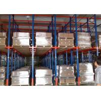 Buy cheap Metal Drive In Pallet Racking Warehouse Shelving System 1500kg/ Pallet from wholesalers