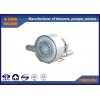 Wholesale 4KW Side Channel turbo compressor and Blower for shrimp farming electric air supplier from china suppliers