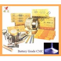 Wholesale Electric welding, Battery Grade CMC NA from china suppliers