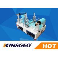 Wholesale Continuous Hotmelt Coating Laminating Machine Easy Install 1200×620×550mm from china suppliers