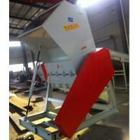 Wholesale High Efficet Medium Automatic Scrap Metal Crusher With Big Capacity from china suppliers