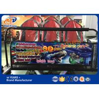 Wholesale Amusement Park Xd Dark Ride , Special Effect Xd Movie Experience from china suppliers