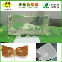 Wholesale Transparent No Smell Hot Melt Adhesive For Sillicone Gel Bra , Environmental Friendly from china suppliers