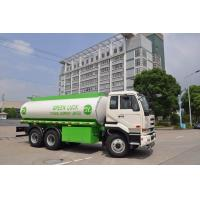 Quality DF Nissan Diesel Fuel Oil Tank Truck for sale