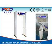 Wholesale High Sensitive People Walking Through Door Frame Metal Detector For Security Inspection from china suppliers