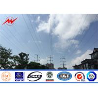 Buy cheap 11KV38KV Hot Dip Galvanized Electric Power Pole , Octagonal Electric Utility Poles from wholesalers