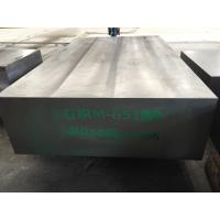 Quality ASTM A276 Cold Drawn Bright Steel Flat Bar For Petrochemical Industry for sale