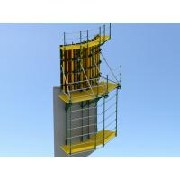Wholesale Flexible Climbing Formwork (GJ190) with high level of standardization and universality from china suppliers