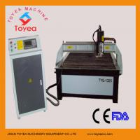 Buy cheap Hypertherm plasma cutting machine with 1300 x 2500mm,servo motor ,HIWIN square linear rail TYE-1325 from wholesalers