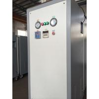 Wholesale Micro nitrogen generator  , all in one , box type nitrogen generator can be removable from china suppliers