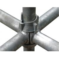 Wholesale Q235 steel Painted Lightweight Cup Lock Scaffolding with 48.3mm O.D. tube from china suppliers