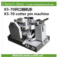 Wholesale K5-70 cotter pin machine  split pin making machine from china suppliers