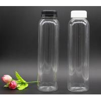 Wholesale Clear Round 400ml PET empty water juice beverage bottles with screw cap from china suppliers