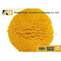 China Natural Poultry Feed Additives / Animal Feed Supplement Rich Amino Acids on sale