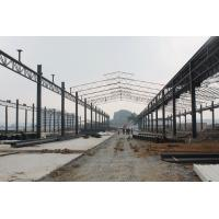 Wholesale Light Industrial Long Span Steel Structures Durable Auto CAD / 3D Tekla Design from china suppliers