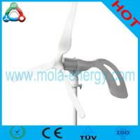 Wholesale Durable Materials Wind Electric Generator from china suppliers