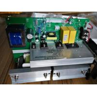 Quality 200W 28 K Ultrasonic Cleaning Transducer Driving Circuit Board CE Certification for sale