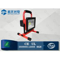 Wholesale LED 30 W Rechargeable Flood Light 2700K - 7000K With CE RoHS SAA from china suppliers