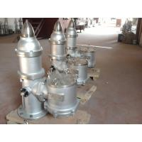 Buy cheap Marine use high-velocity relief valve (pressure/vacuum valve for cargo oil tank) from wholesalers