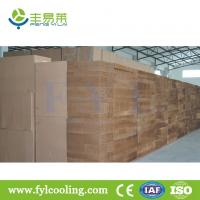 Wholesale FYL 6090 cooling pad/ evaporative cooling pad/ wet pad from china suppliers