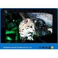 Wholesale P2.5 480 x 480mm Rental LED Display Cabinet Sign Large Angle No Bright Dark Line High Refresh from china suppliers