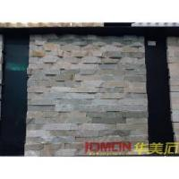 Wholesale Wall Slate, Ledge Stone (XMJ-SL03) from china suppliers