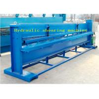 Wholesale Thorizontal 4 M Hydraulic Shearing Cutting Machine For Sheet Metal from china suppliers