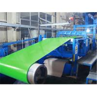 Wholesale HR45-HR90 prepainted Galvanized Steel Coil from china suppliers